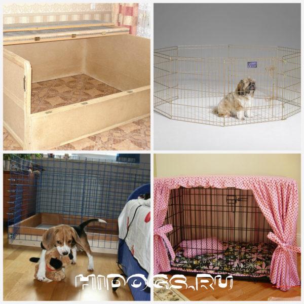 вольер для собак домики для маленьких собак