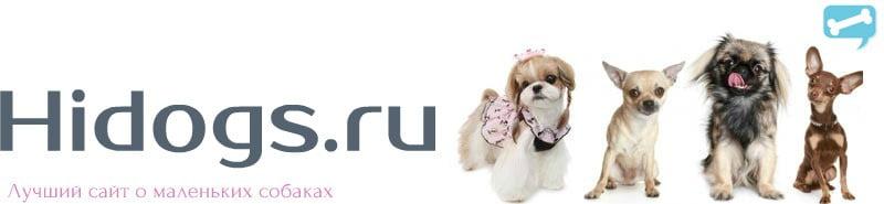 Hidogs.ru